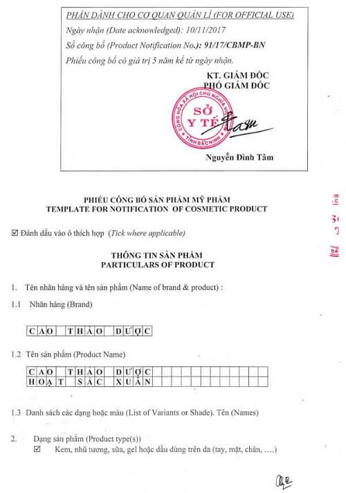 Chứng nhận cao thảo dược trị nám Hoạt Sắc Xuân đảm bảo an toàn cho người dùng