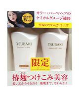 bo-dau-goi-xa-shiseido-tsubaki-nhat-ban