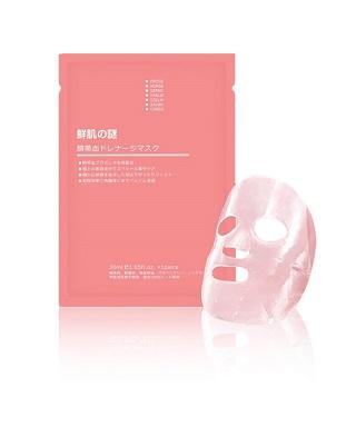 combo-10-mat-na-nhau-thai-te-bao-goc-rwine-beauty-stem-cell-placenta-mask-nhat-ban