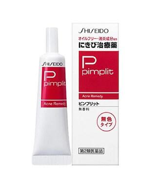 kem-tri-mun-shiseido-pimplit-cho-da-sach-mun-trang-khoe
