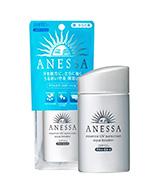 kem-chong-nang-anessa-essence-uv-sunscreen-aqua-booster-spf50-pa
