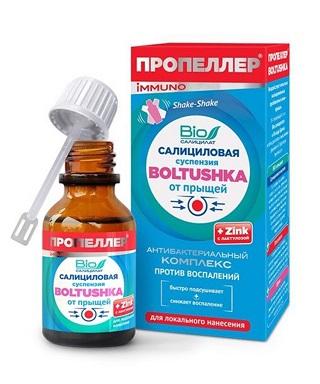 serum-tri-mun-trung-ca-nga-boltushka-bio-propeller-imumuno