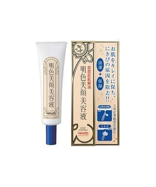 tinh-chat-ngua-mun-meishoku-bigan-acne-essence-15gr