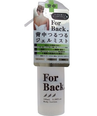 xit-tri-mun-lung-for-back-medicated-body-lotion-pelican