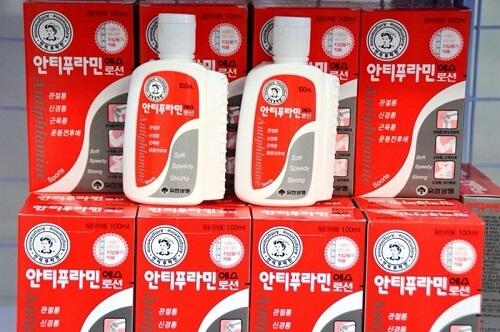 Dầu nóng Hàn Quốc Antiphlamine là sản phẩm được tin dùng hàng đầu tại Hàn Quốc