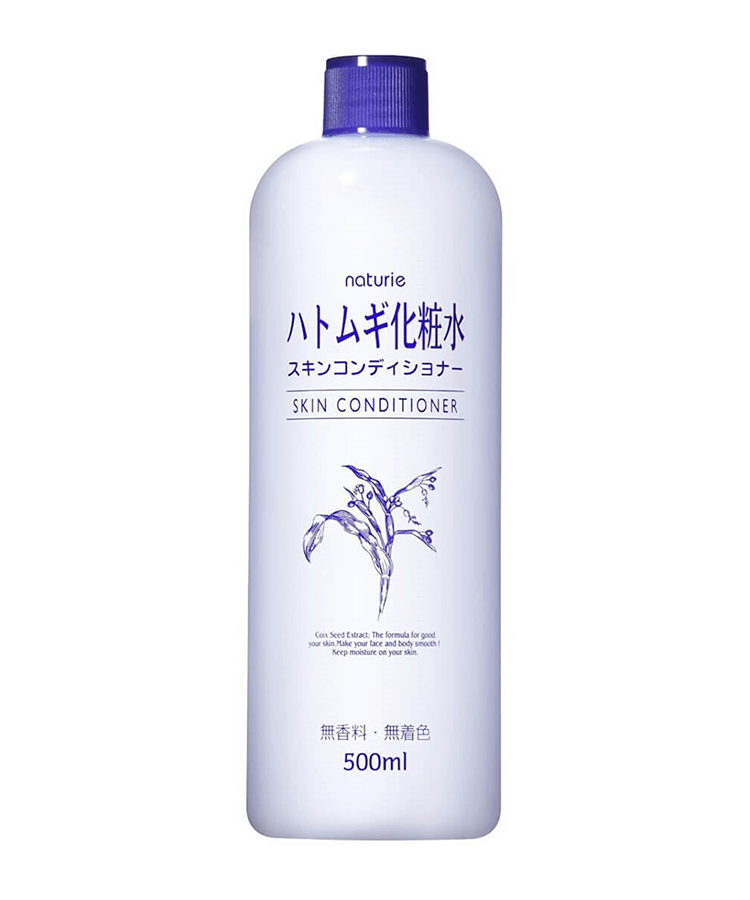 nuoc-hoa-hong-naturie-skin-conditioner-nhat-ban
