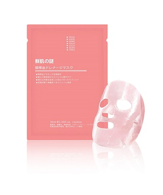 combo-10-mat-na-nhau-thai-te-bao-goc-rwine-beauty-stem-cell-placenta-mask-nhat-ban